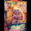 dragon ball super card game starter deck 10 parasitic overlord