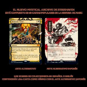 producto strixhaven sobres collectors carta arte alternativo